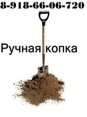 Услуги землекопа (траншеи, ямы, котлованы) 89186606720 Краснодар