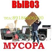 Вывоз и вынос мусора