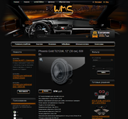 Интернет-магазин автозука w-m-s.ru