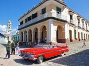 Куба из Краснодара