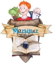 Международная школа Mortimer English Club