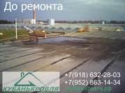Кровельные работы в Краснодаре и Краснодарском крае с гарантией