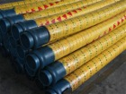 Шланг  безвакуумный для бетононасоса