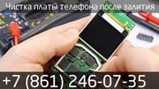 Чистка платы телефона после залития в сервисе k-tehno в Краснодаре.