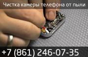 Чистка камеры Iphone от пыли в сервисе K-Tehno в Краснодаре.