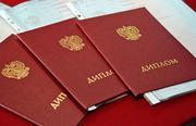 Помощь в написании дипломной работы в Краснодаре