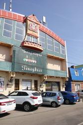 Прекрасный ресторан в самом центре города