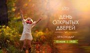 День открытых дверей в Краснодаре.