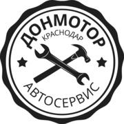Шумоизоляция автомобилей в Краснодаре